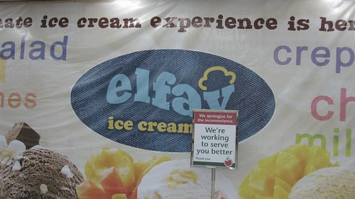 elfav will soon open at galleria!