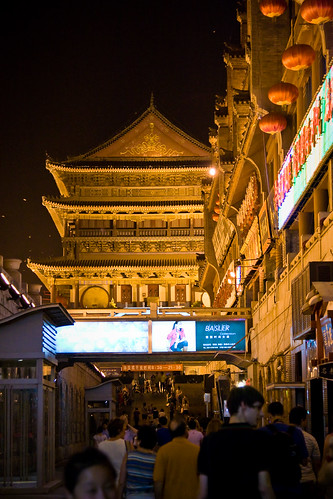 Xi'an at Night