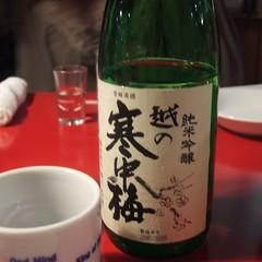 Koshi-no-kanchubai from Niigata