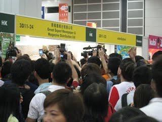 bookfair2009.jpg
