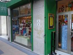 Entrada a la Tienda 100% México