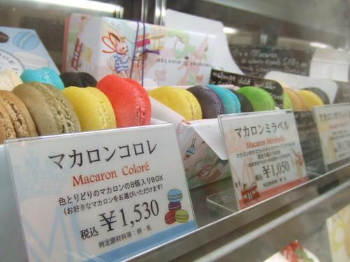 メランジュドシュハリ 広島 カフェ 画像5
