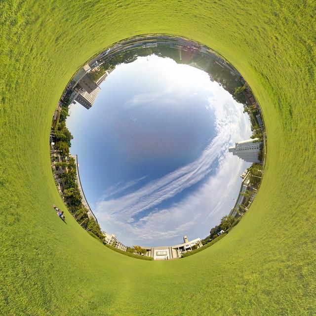 Nagoya University Planet