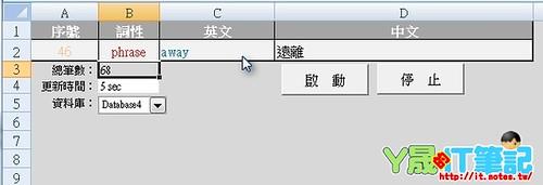 免費背單字軟體-10