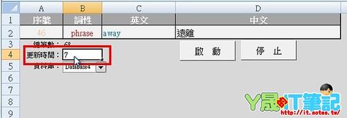 免費背單字軟體-11