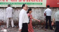 Shame Shame, Scindia House