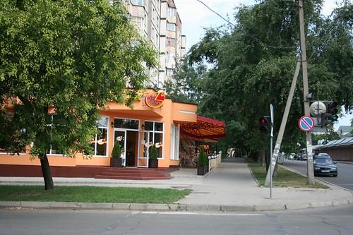 Tiraspol Pridnestróvia Transnístria