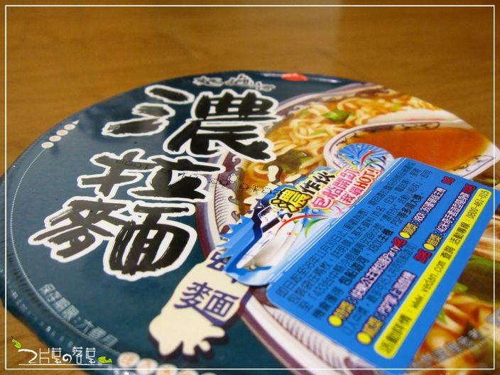 鮮味蚌麵_03.JPG