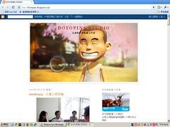 http://doyopins.blogspot.com/