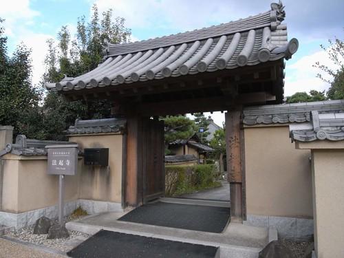法起寺三重塔とコスモス-01