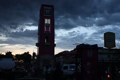 Soroti Photo