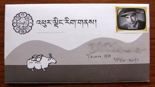 Tibetan yak mail aerogramme