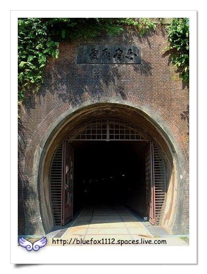 090921-4花宜6輪4日遊_舊草嶺隧道自行車道09_白雲飛處