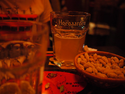 Hoegaarden @ Inn side out