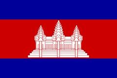 Angkor Trade Centre