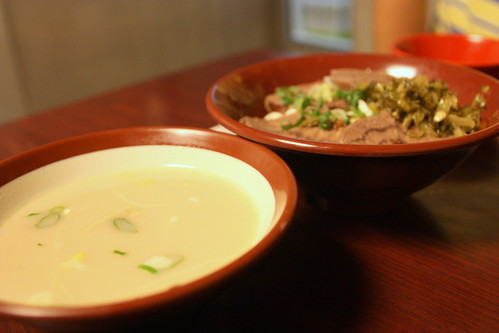 Dry Beef Noodles (乾拌牛肉麵) with Clear Beef Soup