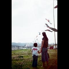 Wind in May (shotam) Tags: family film river nikon wind daughter may snap wife osampo f3 nara stroll 2009 asuka chie scaned  koinobori  gojo 50mmf14d