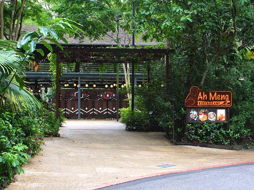 Ah Meng Restaurant @ the Singapore Zoo