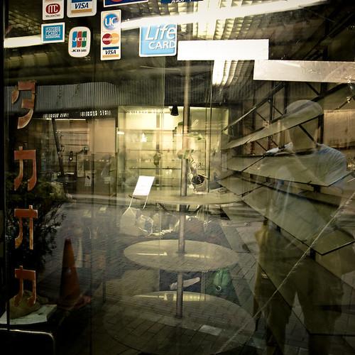 Takaoka Window Self Reflection