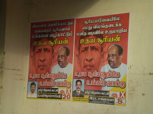 Jaffna Election Campain by Keerthi Tennakoon