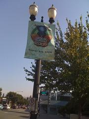 SS09 Banner