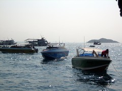Other Boats