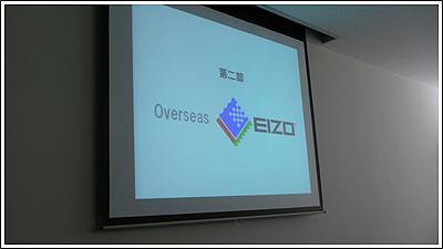 【EIZO】アフィリエイトイベントレポ:ナナオの色へのこだわり編