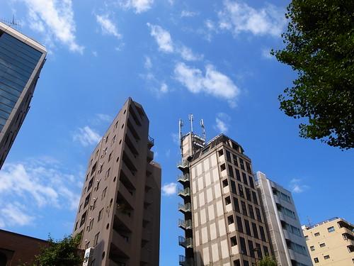 Hongo Town