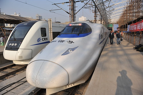 D305 - Beijing to Shanghai train
