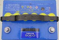 Panasonic Blue Battery caos #2