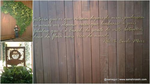 [casa cor 2009] Homenagem a Burle Marx por você.