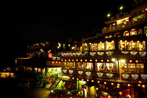 Spirited Sway in Jiufen
