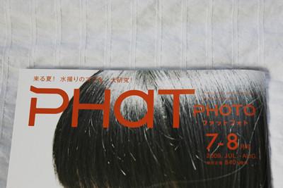 phatphoto52_1.jpg
