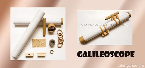 alileoscope-伽利略望远镜图片