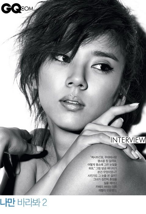 Korea Actress Son Dam Bi (손담비) – GQ Magazine November 2008 - beautiful girls