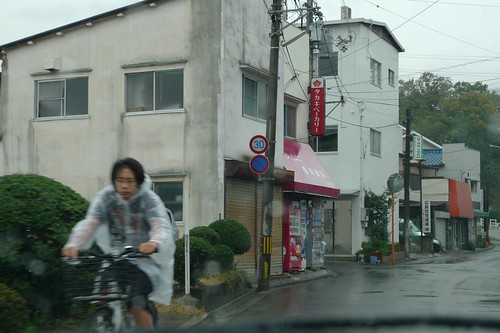 hiroshima 10-11-09 18