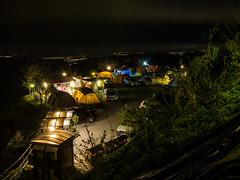 山嵐露營區 (*泛攝影*) Tags: 戶外 panasonic gx7 color 陽光 inexplore 探索 dof light 台灣 taiwan 光 山 mountain 性質