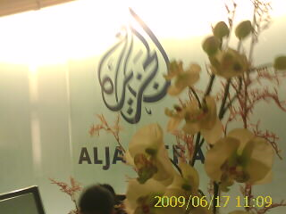 Al-Jazeera, Petronas Twin Towers.