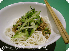 shanghai noodles with pork mince