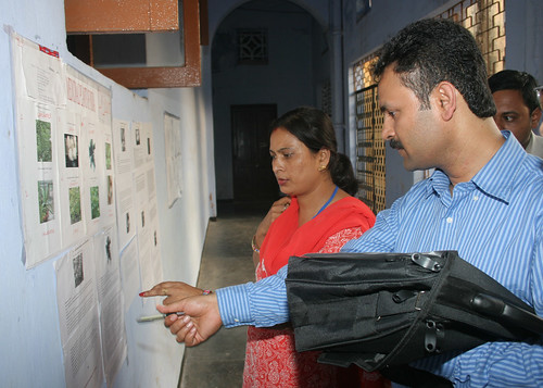 Bihar Science Conference 2008