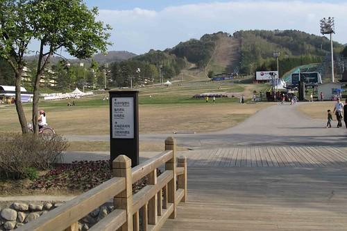 Pyongyong Ski Resort