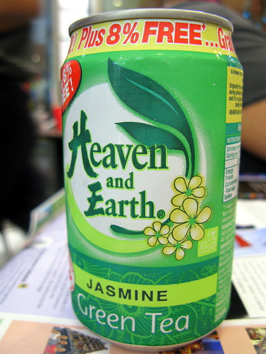 heaven and earth jasmine green tea