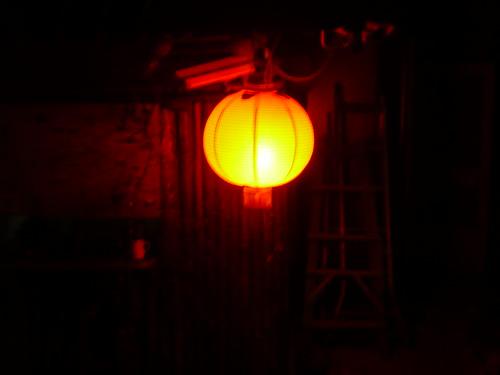 Shangri La Lantern