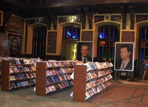 Librería en Damasco