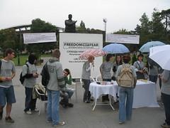 FNF 2009 Skopje, Macedonia