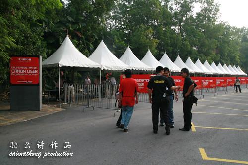 Canon Photo Marathon Malaysia 2009 @ Sunway Lagoon Theme Park (Elephant Walk)