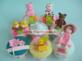 Cupcake for Lintang