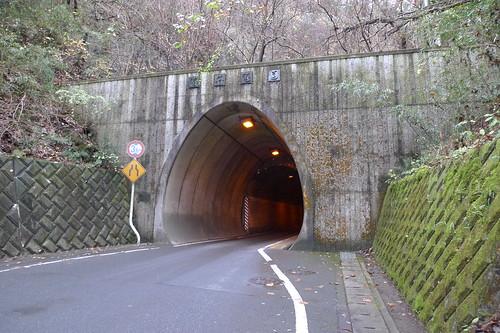 Fujino tunnel