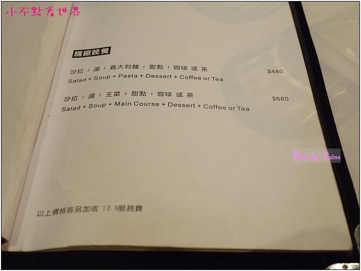 台北奧瑞崗義大利餐廳 (2).JPG