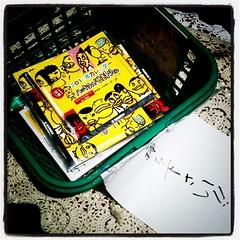 もう一年も半分が終わろうという頃ですがお相撲キャラの2011カレンダー欲しいヒトいるかな…